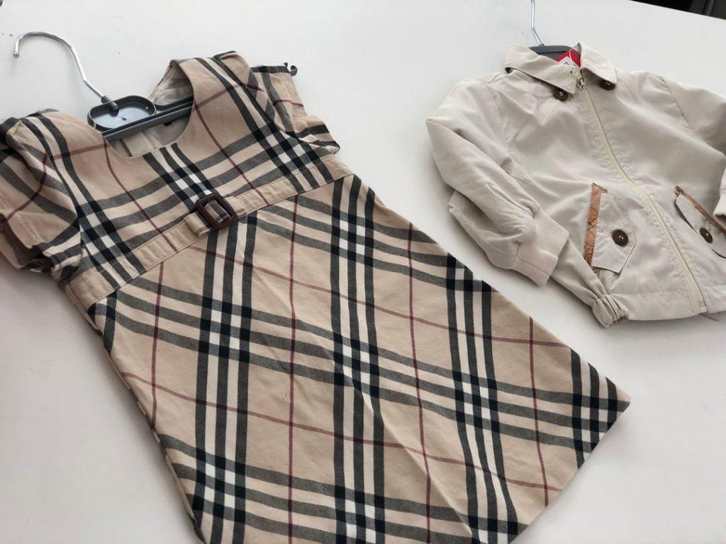 come acquistare e vendere usato per bambini Baby Bazar vestiti